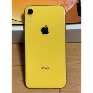 Apple - iPhone XR 128 SIMロック解除