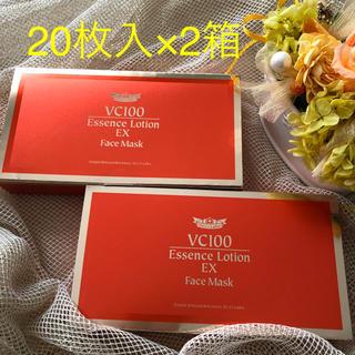 Dr.Ci Labo - ドクターシーラボ★VC100エッセンスローションEX フェイスマスク★2箱