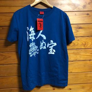 琉球言葉 Tシャツ 新品