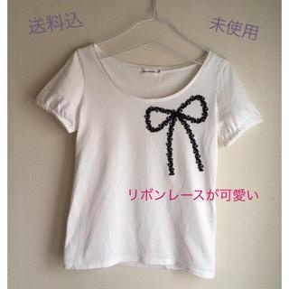 anatelier - 即購入歓迎^_^送料込☆未使用アナトリエBon mercerieリボンカットソー