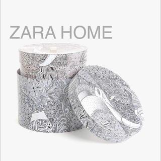 ザラホーム(ZARA HOME)の新品 未使用 ZARAHOME 収納ボックス 大小 ラウンド 2個セット(小物入れ)