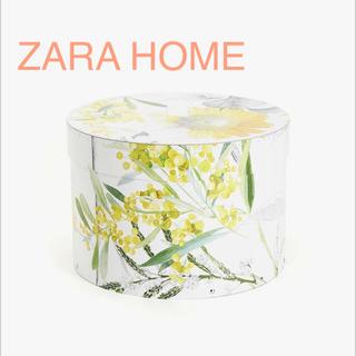 ザラホーム(ZARA HOME)の新品 未使用 ZARAHOME 収納ボックス ラウンド 花柄 ザラホーム (小物入れ)