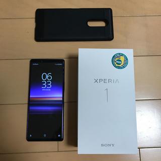 SONY - Xperia1 海外版 J9110 Dual Sim 紫 Simフリー ケース付