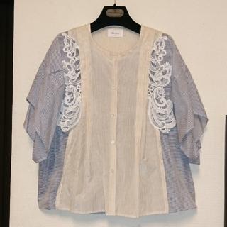 sacai - 新品、未使用 バーニーズニューヨーク×Harikae 刺繍 ブラウス