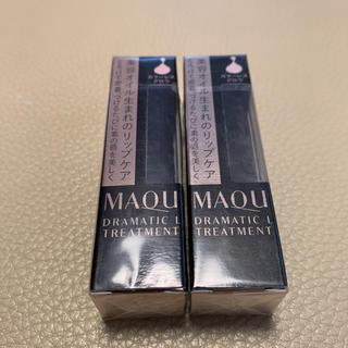 MAQuillAGE - マキアージュ ドラマティックリップトリートメント 2本セット