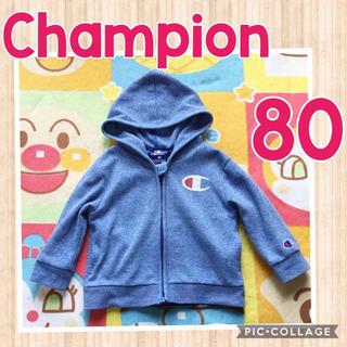 Champion - Champion パーカー 80