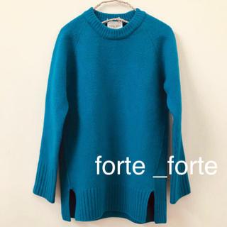 DEUXIEME CLASSE - forte _forte フォルテフォルテ ニット セーター  イタリア製