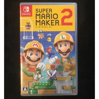 Nintendo Switch - マリオメーカー2
