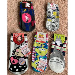 しまむら - キャラクター靴下  23〜25センチ