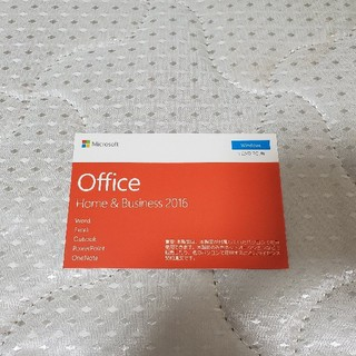 Microsoft - Office Home & business 2016