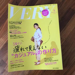 コウブンシャ(光文社)のvery 9月号 バッグインサイズ(ファッション)