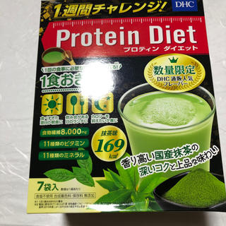 DHC - DHCプロテインダイエット抹茶味
