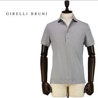 GIRELLI BRUNI - 【タグ付き新品未使用】GIRELLI BRUNI コットン ポロシャツ グレー