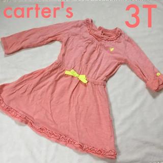 カーターズ(carter's)のカーターズ ワンピース 90〜100cm(ワンピース)