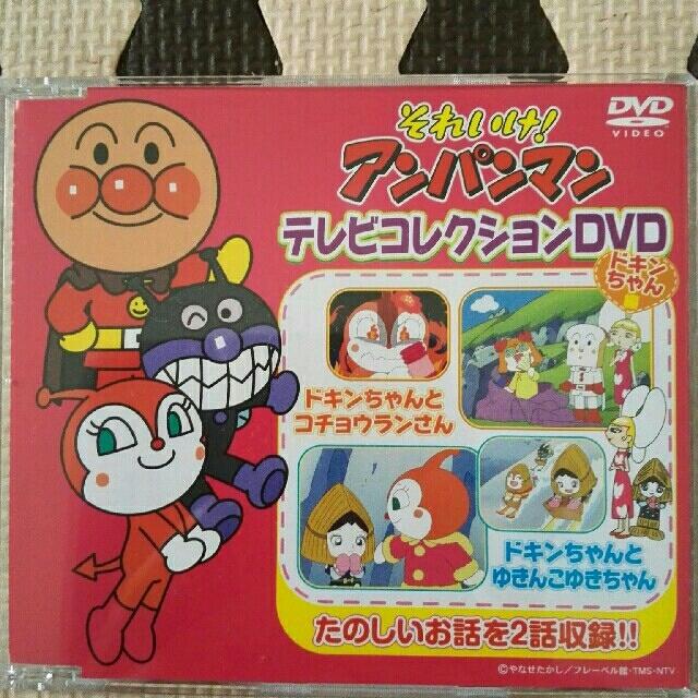 アンパンマン テレビコレクションDVD エンタメ/ホビーのDVD/ブルーレイ(キッズ/ファミリー)の商品写真