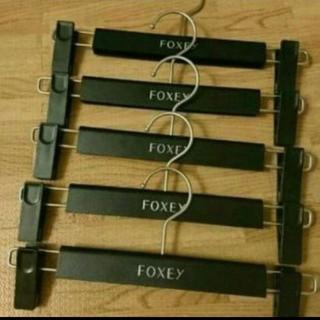 フォクシー(FOXEY)のフォクシー ハンガー(押し入れ収納/ハンガー)