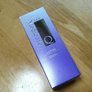 DHC - 1本❇DHC 薬用Q ローション❇化粧水❇コエンザイムQ10