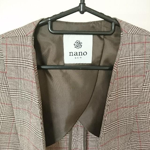 nano・universe(ナノユニバース)のnano universe ノーカラージャケット レディースのジャケット/アウター(ノーカラージャケット)の商品写真