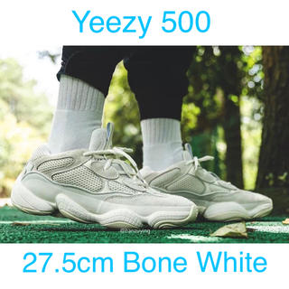 adidas - Adidas Yeezy Boost 500 Boe White 27.5cm
