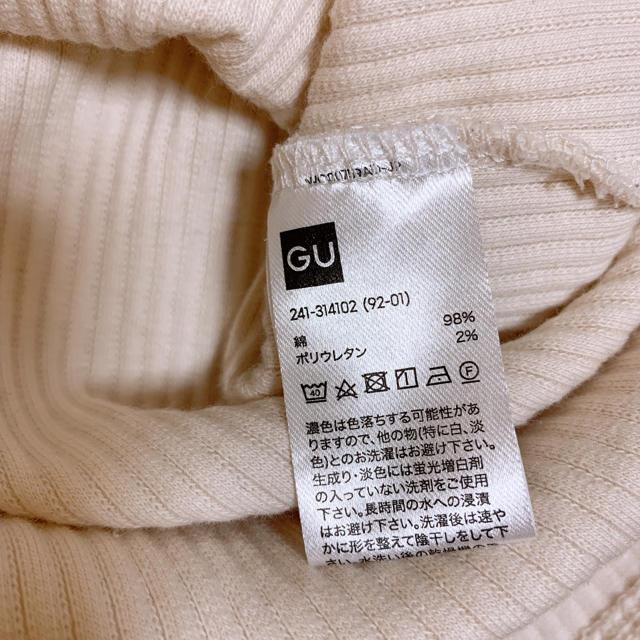 GU(ジーユー)のGU リブタンクトップ レディースのトップス(タンクトップ)の商品写真