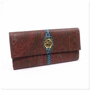 エトロ(ETRO)の美品■ ETRO エトロ 長財布 ペイズリー クロコ型押し(財布)