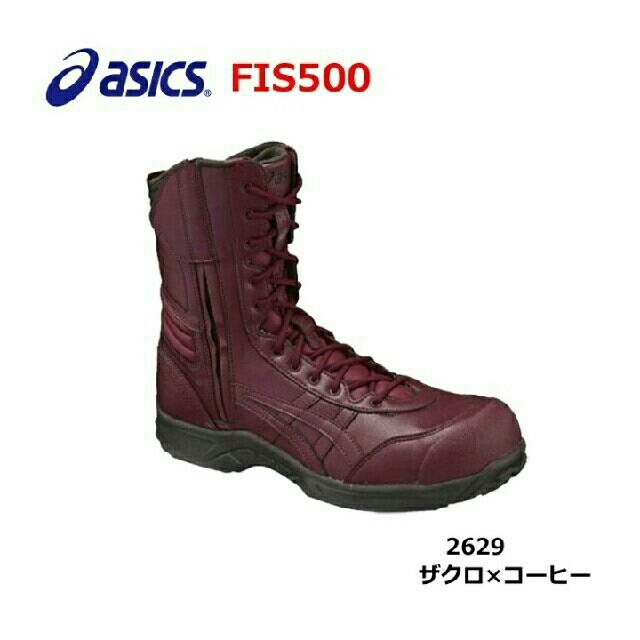 asics(アシックス)のASICS 安全靴 ブーツ メンズの靴/シューズ(その他)の商品写真