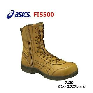 アシックス(asics)のASICS 安全靴 ブーツ(その他)