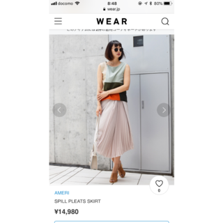 アメリヴィンテージ(Ameri VINTAGE)のアメリヴィンテージ 大人気スカート(ひざ丈スカート)