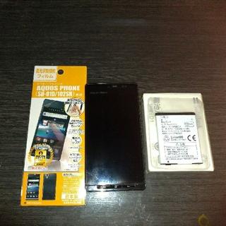 SHARP - SoftBank AQUOS PHONE 102SH ジャンク