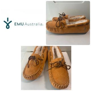 EMU - emu   アミティ マスタード