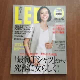 シュウエイシャ(集英社)のLEE (リー) 2019年 07月号 送料込み♡LEE ♡ファッション雑誌 (ファッション)