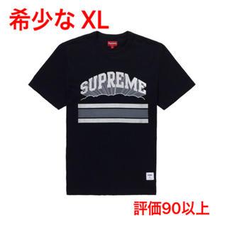 Supreme - SUPREME CLOUD ARC TEE XL