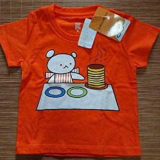 Design Tshirts Store graniph - 新品 graniphしろくまちゃんTシャツ