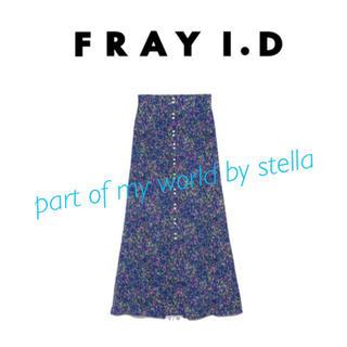 フレイアイディー(FRAY I.D)の♡美品♡フレイアイディー フレアナロースカート NVY 0サイズ(ロングスカート)