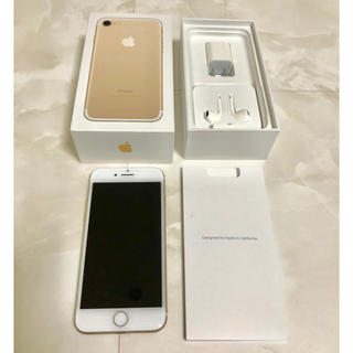 iPhone - 値下げ超美品 iPhone 7 Gold 32 GB au