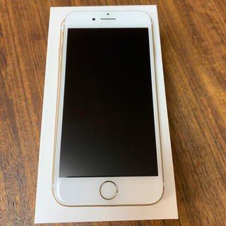 iPhone - iPhone 7 256GB ゴールド docomo