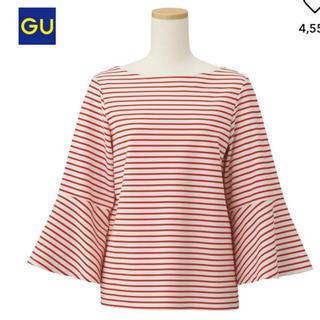 ジーユー(GU)のGU❤︎ ボーダーフレアスリーブT(7分袖)(Tシャツ(長袖/七分))