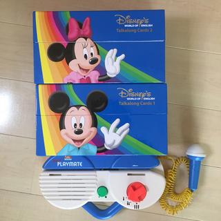 Disney - ディズニー英語システム  トークアロングカード