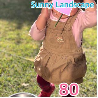 サニーランドスケープ(SunnyLandscape)の★ SunnyLandscape ★ ジャンパースカート / ワンピース(スカート)