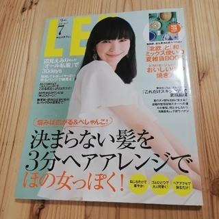 シュウエイシャ(集英社)のLEE 雑誌 2015年7月号(ファッション)