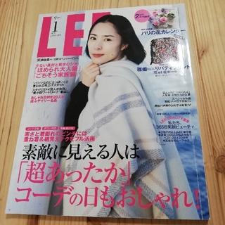 シュウエイシャ(集英社)のLEE 雑誌 2016年1月号(ファッション)