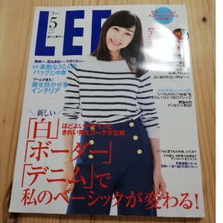 シュウエイシャ(集英社)のLEE 雑誌 2016年5月号(ファッション)