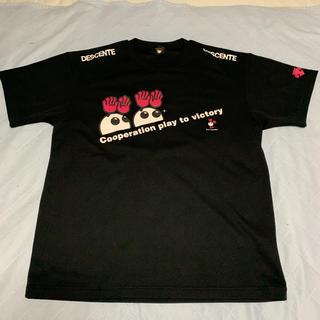 デサント(DESCENTE)のバレー デサント  バボちゃんシャツ(バレーボール)