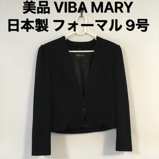 美品 日本製 ブラックフォーマル ジャケット  9号