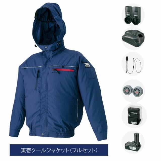 寅壱(トライチ)の空調服 寅壱クールジャケット(フルセット) メンズのジャケット/アウター(その他)の商品写真
