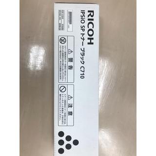 リコー(RICOH)のRICOH IPSiO SP トナー ブラック C710(PC周辺機器)