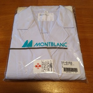 モンブラン(MONTBLANC)の白衣 長袖 L レディース①(その他)