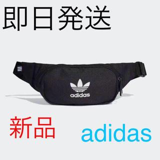 adidas - 即日発送!アディダス クロスボディバッグ ブラック 国内正規品