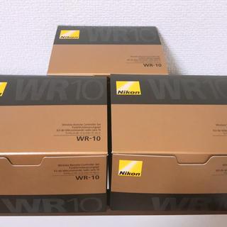 Nikon - 【新品】Nikon ワイヤレスリモートコントローラー WR-10 3点セット