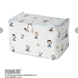 ジェラートピケ(gelato pique)のレア☆ 【PEANUTS】オムツBOX(ベビーおむつバッグ)
